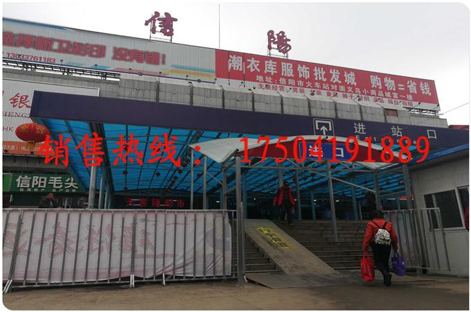 信阳火车站防腐瓦工程案例
