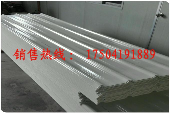 乳白色玻璃钢瓦|乳白色防腐瓦|乳白色FRP采光瓦|乳白色玻璃钢防腐瓦